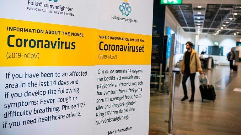 Κοροναϊός : Δεύτερος θάνατος στη Σουηδία | tanea.gr