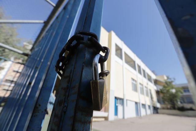 Κορωνοϊός : Τι αποφασίστηκε για σχολεία και πανεπιστήμια – Αλλαγές στις πανελλαδικές | tanea.gr