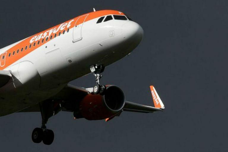 Η Easyjet ακυρώνει τις πτήσεις από και προς Ιταλία   tanea.gr