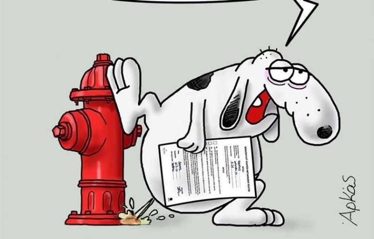 Το νέο σκίτσο του Αρκά για τα κατοικίδια ζώα   tanea.gr