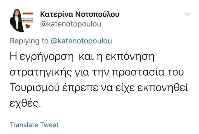 Ο ΣΥΡΙΖΑ ψάχνει ατζέντα και για τον κορωνοϊό | tanea.gr