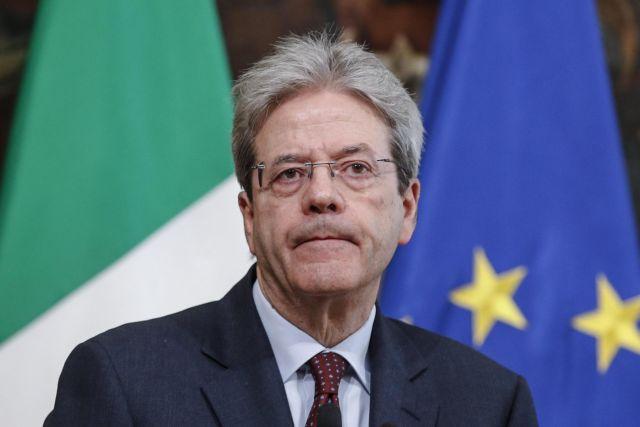 Τζεντιλόνι: Βήμα, βήμα θα προχωρήσει η αναδιάρθρωση της Ευρωπαϊκής Ένωση | tanea.gr