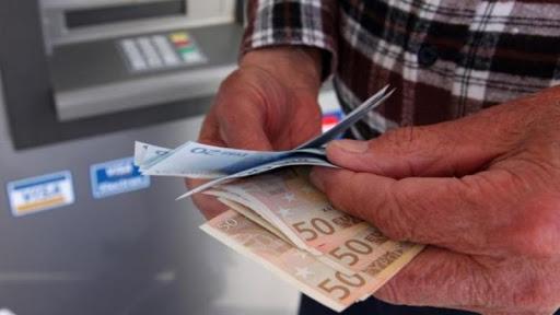 Αβεβαιότητα για τους μισθούς του Δημοσίου | tanea.gr