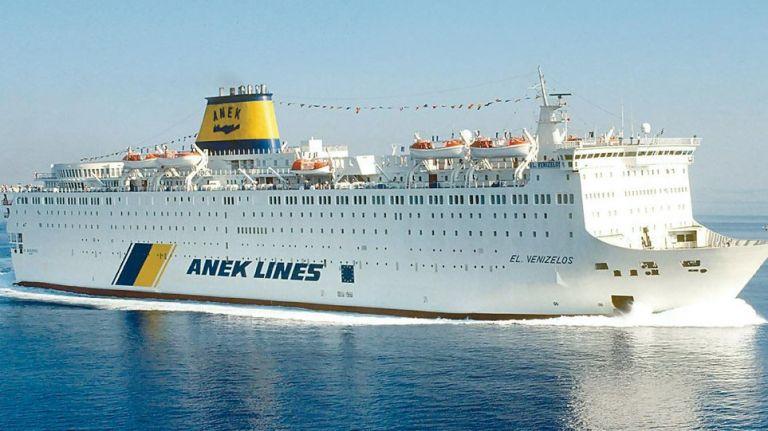 Είκοσι κρούσματα στο πλοίο «Ελευθέριος Βενιζέλος» έξω από τον Πειραιά | tanea.gr