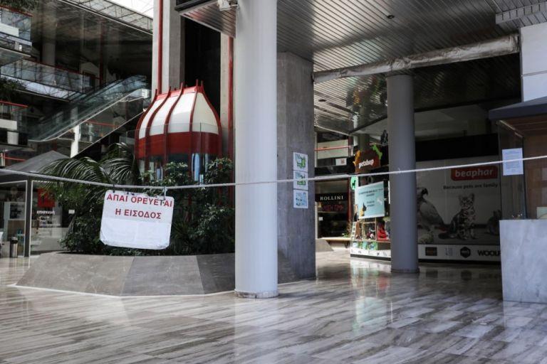 Κοροναϊός : Ανοικτό το ενδεχόμενο γενικής απαγόρευσης κυκλοφορίας | tanea.gr