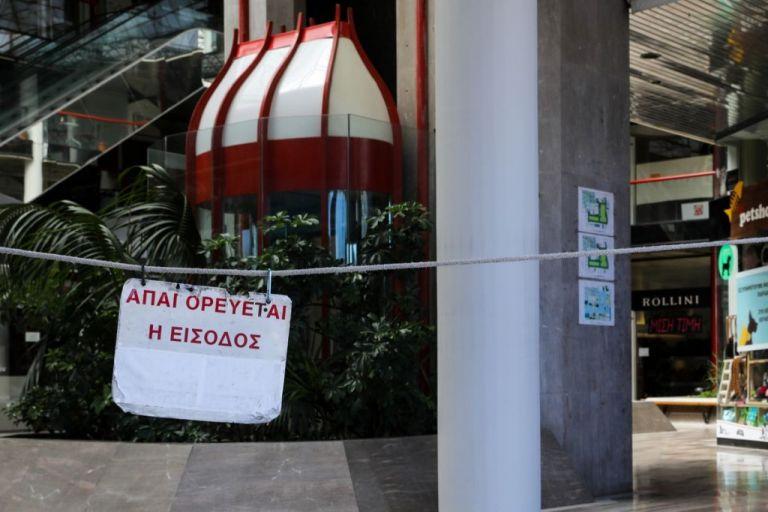 Κοροναϊός : Τι πρέπει να κάνουν οι εργαζόμενοι για να προστατευτούν και όταν κολλήσουν | tanea.gr