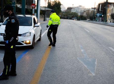 Κοροναϊός : Θα συνεχιστούν τα μπλόκα και οι περιπολίες την Πρωτομαγιά   tanea.gr