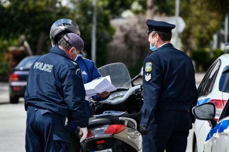 Απαγόρευση κυκλοφορίας : Διαπιστώθηκαν 1.773 άσκοπες μετακινήσεις σε μία ημέρα | tanea.gr