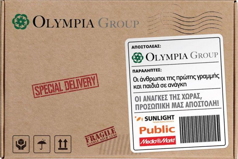 Όμιλος Olympia: Δωρεά ύψους 2 εκ. ευρώ για την αντιμετώπιση  του COVID-19 | tanea.gr