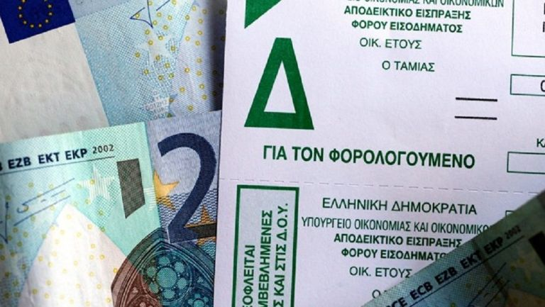 Φορολογικές δηλώσεις : Πότε ανοίγει το Taxisnet   tanea.gr