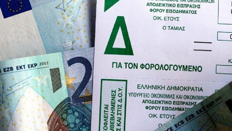 Παράταση στις φορολογικές δηλώσεις – Τι θα γίνει με τις αντικειμενικές | tanea.gr