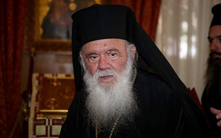 Επιτυχής η επέμβαση τοποθέτησης βηματοδότη στον Αρχιεπίσκοπο Ιερώνυμο   tanea.gr