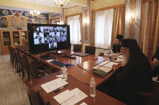 Ιερά Σύνοδος: Τι θα ζητήσει για τη Μ. Εβδομάδα   tanea.gr