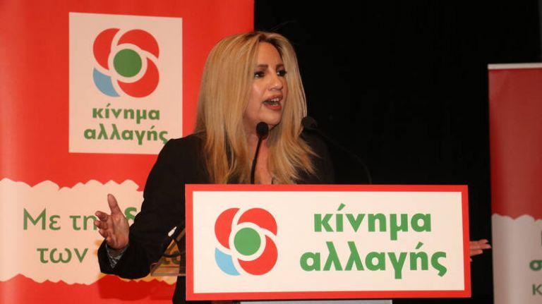 Γεννηματά : Το ΕΣΥ χρειάζεται έργα όχι χειροκρότημα από τα μπαλκόνια | tanea.gr