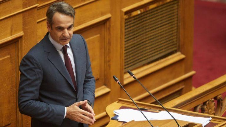 Κυριάκος Μητσοτάκης : «Όσοι πλειοδοτούν σε ατέλειωτες παροχές σπρώχνουν την Ελλάδα από τώρα σε νέο μνημόνιο» | tanea.gr