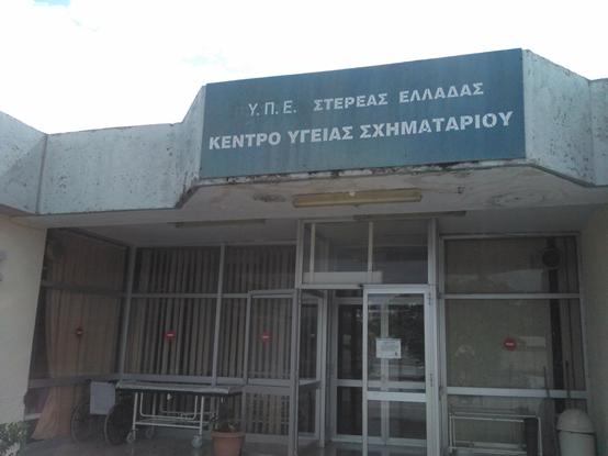 Ζημιές 7.719 ευρώ στο Κ.Υ. Σχηματαρίου από συγγενείς θύματος του κοροναϊού | tanea.gr