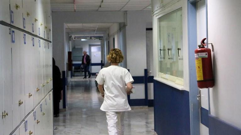 Διεθνής Αμνηστία: Επείγουσα ανάγκη ενίσχυσης του αποδυναμωμένου ΕΣΥ   tanea.gr