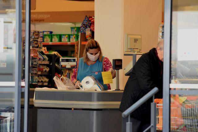 Παρατείνεται σήμερα, Μ. Παρασκευή, η λειτουργία των σούπερ μάρκετ | tanea.gr