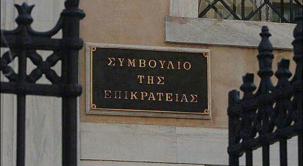 Δικαστές ΣτΕ: Επιβεβλημένη η παράταση του δικαστικού έτους - Να συμβάλουμε όλοι στην ανάκαμψη της χώρας   tanea.gr