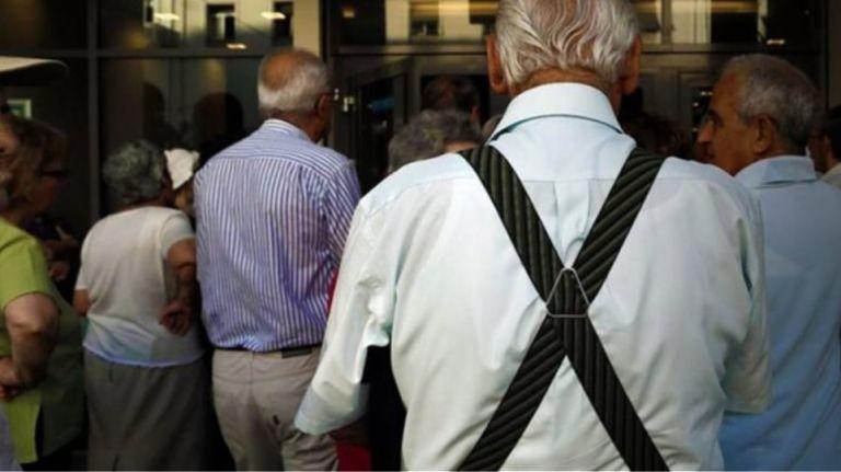 Τι ισχύει για την απασχόληση των συνταξιούχων | tanea.gr