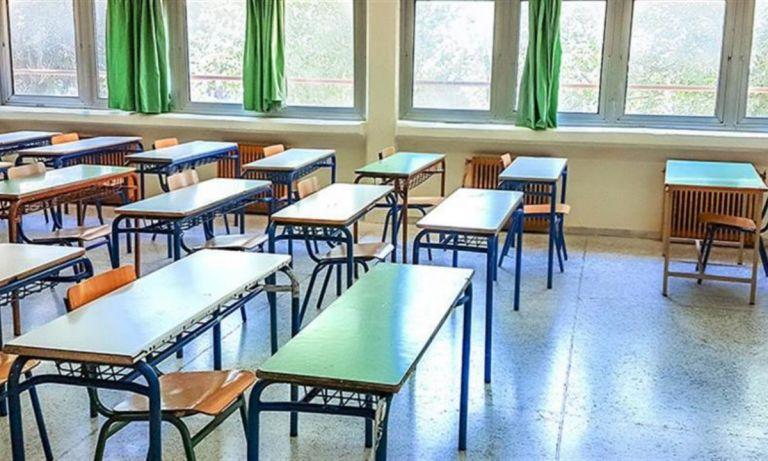 Ανοίγουν ξανά τα σχολεία – Το νέο τοπίο για τους μαθητές όλων των ...
