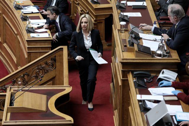 Γεννηματά : Έλλειμμα γενναιοδωρίας από Μητσοτάκη – Χαίρομαι που ο Τσίπρας υιοθέτησε θέσεις του ΚΙΝΑΛ | tanea.gr