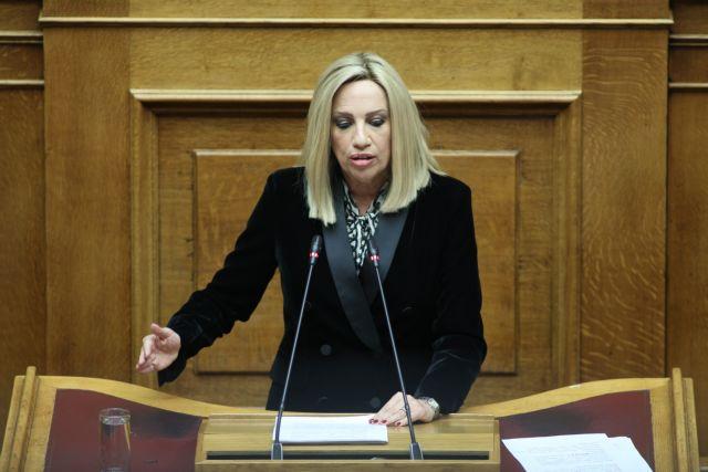 Γεννηματά : Στήθηκε κομπίνα με τα voucher – Δεν απαλλάσσεται των ευθυνών του ο Μητσοτάκης   tanea.gr