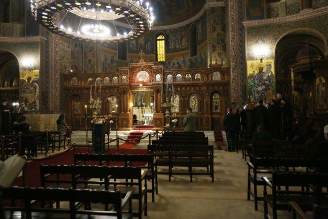 Κοροναϊός : Παρατείνεται μέχρι τις 28 Απριλίου το «λουκέτο» στις εκκλησίες   tanea.gr