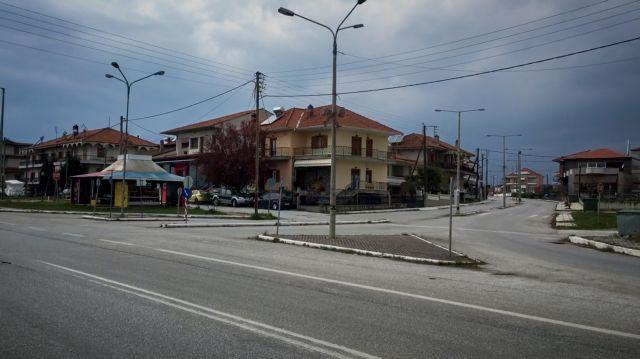 Σε καραντίνα τέθηκε κοινότητα στην Πέλλα | tanea.gr