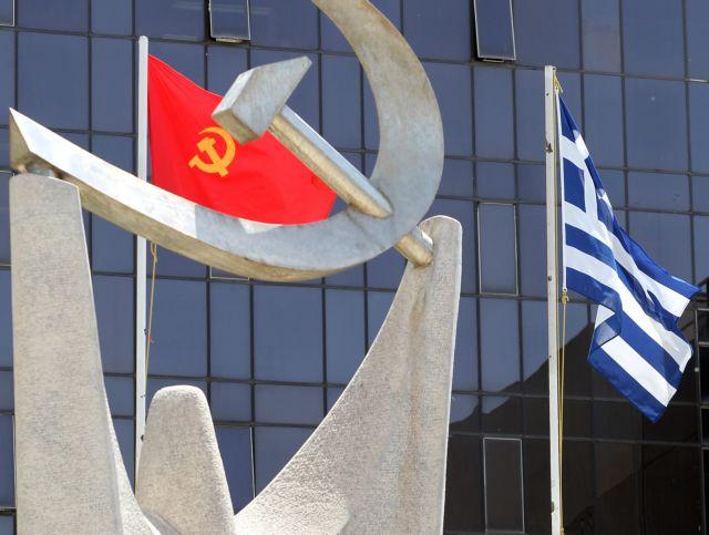Σποτ ΚΚΕ: Η εργοδοσία δεν τηρεί τα μέτρα του ΕΟΔΥ στους χώρους εργασίας   tanea.gr