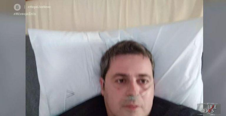 Συγκλονιστική εξομολόγηση γιατρού με κοροναϊό στο MEGA   tanea.gr