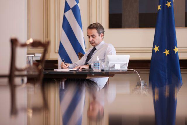 Τηλεφωνική επικοινωνία Μητσοτάκη με τον ύπατο αρμοστή ΟΗΕ | tanea.gr