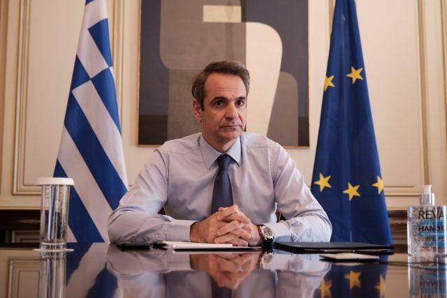 Το διάγγελμα Μητσοτάκη, οι ανακοινώσεις των υφυπουργών και το χρονοδιάγραμμα   tanea.gr