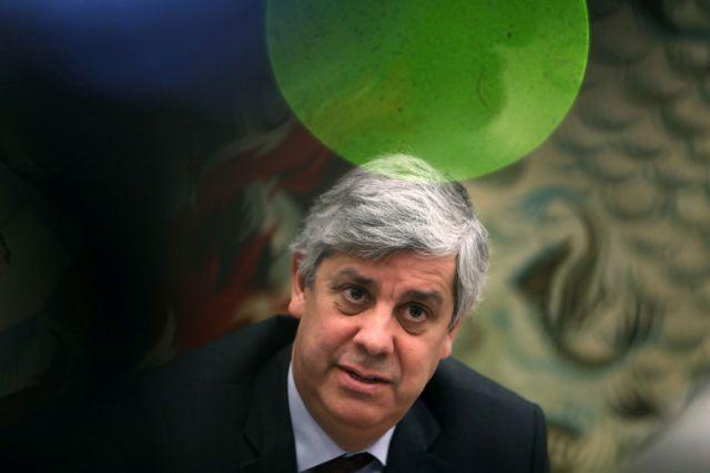 Σεντένο για κοροναϊό: Μέτρα στήριξης περίπου μισού τρισ. ευρώ στο Eurogroup της Τρίτης | tanea.gr