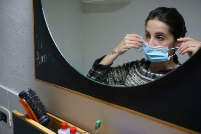 Πώς θα φτιάξετε τη δική σας προστατευτική μάσκα | tanea.gr