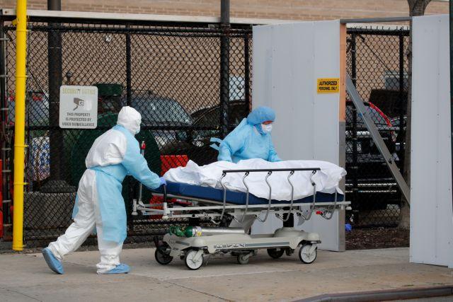 Ανατριχίλα: Zητήθηκαν 100.000 σάκοι πτωμάτων από το αμερικανικό Πεντάγωνο | tanea.gr