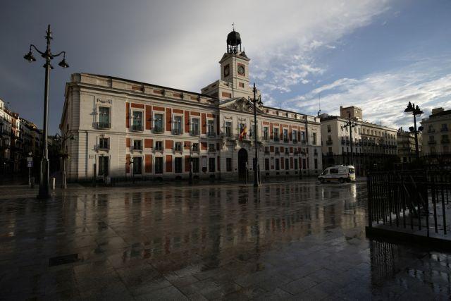 Κοροναϊός: Η Ισπανία παρατείνει το λουκέτο έως τις 9 Μαΐου | tanea.gr