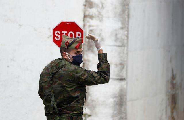 Ισπανία: Η πόλη των 1.400 κατοίκων που κράτησε μακριά τον κοροναϊό | tanea.gr