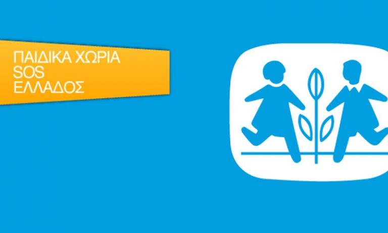 Γραμμή ψυχοκοινωνικής βοήθειας από τον δ. Αθηναίων και τα Παιδικά Χωριά SOS | tanea.gr
