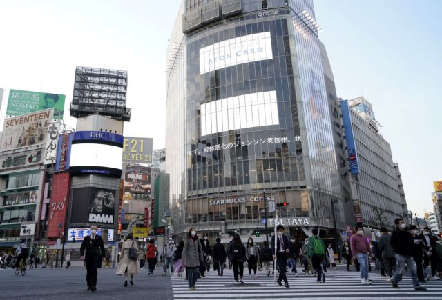 Ιαπωνία: Σε κατάσταση έκτακτης ανάγκης το Τόκιο κι άλλες έξι περιοχές | tanea.gr