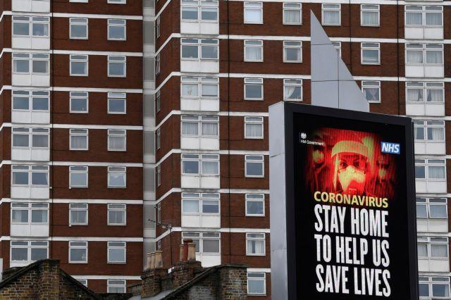 Κοροναϊός : «Θερίζει» τη Βρετανία η πανδημία - 717 νεκροί σε μια μέρα   tanea.gr