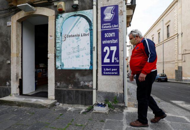 Κοροναϊός : 602 νεκροί σε μια μέρα στην Ιταλία   tanea.gr