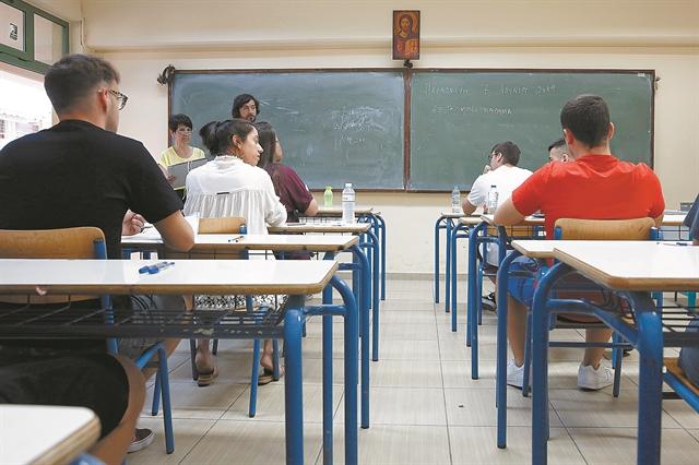 Αυτά είναι τα SOS των φετινών πανελλαδικών εξετάσεων   tanea.gr