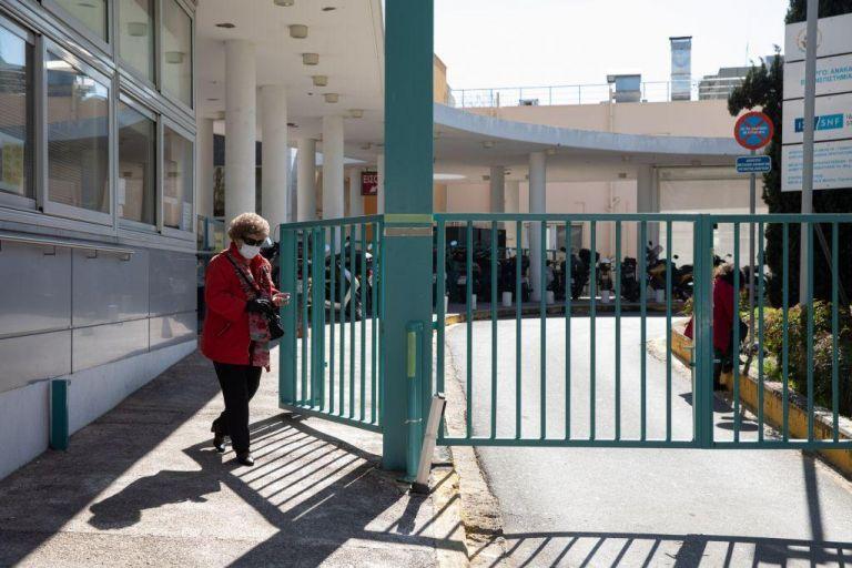 Τσιόδρας : Στους 138 οι νεκροί – 32 νέα κρούσματα, 25.661 συνολικά   tanea.gr