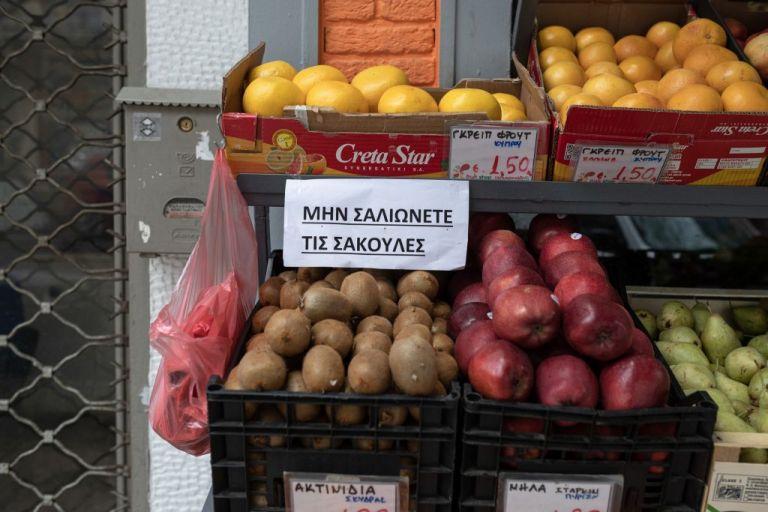 Τα πέντε λεπτά που μπορούν να αλλάξουν τη ζωή στη μετά κοροναϊό εποχή   tanea.gr