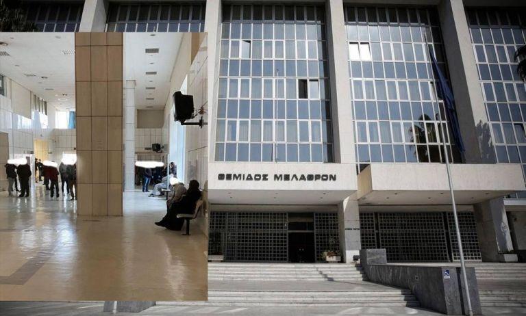 Στο Εφετείο Αθηνών δεν ισχύουν τα μέτρα κατά της επιδημίας; | tanea.gr
