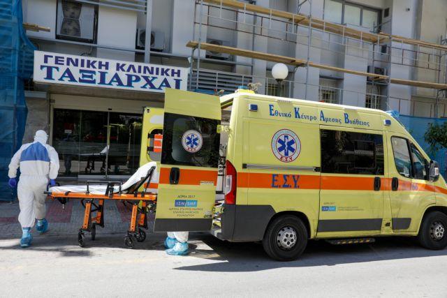 «Ουδέν μεμπτόν» είχε δείξει ο έλεγχος του ΕΟΔΥ στην κλινική του Περιστερίου με τα δεκάδες κρούσματα | tanea.gr