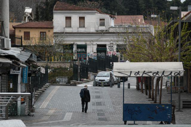 Πάσχα στο σπίτι: Τι μέτρα θα πάρει η κυβέρνηση - Πότε θα αρχίσει η αντίστροφη μέτρηση   tanea.gr