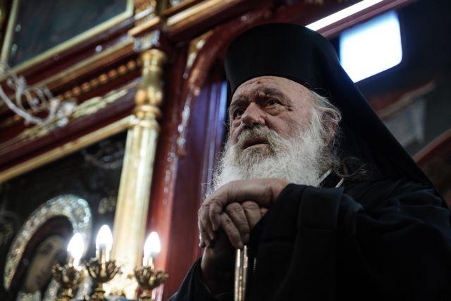 Iερώνυμος σε Μητσοτάκη: Η Εκκλησία θα ακολουθήσει τις οδηγίες των αρχών | tanea.gr