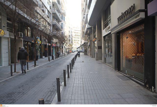 Al Jazeera : Έτσι κατάφερε η Ελλάδα να κάνει επίπεδη την καμπύλη της επιδημίας | tanea.gr